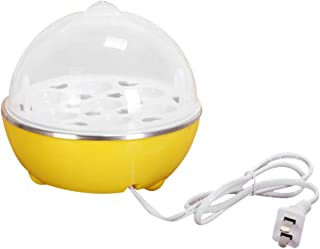 Multi-function Electric Egg Cooker 7 Eggs Capacity Auto-off Fast Egg Boiler Steamer Cooking Tools Kitchen Tools(yellow)