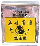 宮田屋珈琲 オリジナルコーヒー 350g