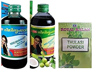 1 x Neelibringadi Nilibhringadi Hair Oil (Gingelly Oil), 1 x Nilibhringadi Neelibhringadi Coconut Oil, Prevents From Hair Loss 200ml each bottle, With Free RK Tulsi Thulasi Powder 100gm