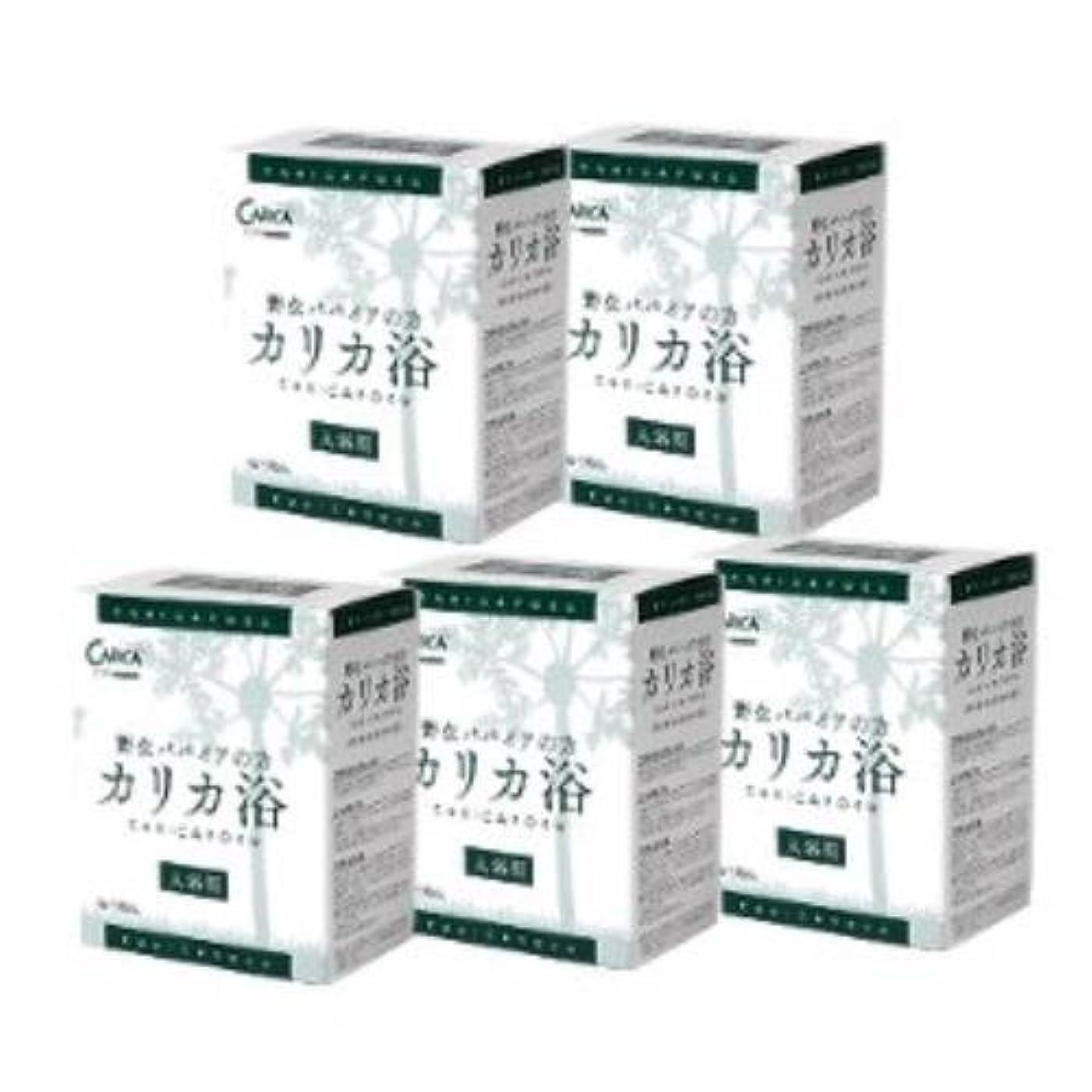 はい知覚できる吸収カリカ浴(4g×10包)(お買い得5個セット)