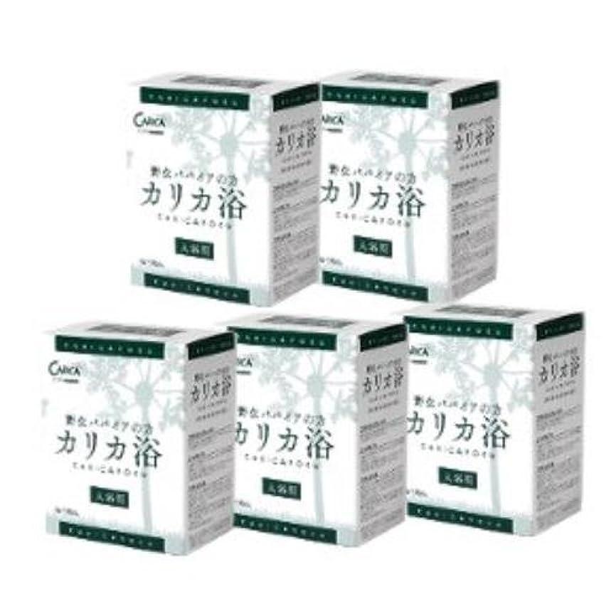 持続する大邸宅甘やかすカリカ浴(4g×10包)(お買い得5個セット)