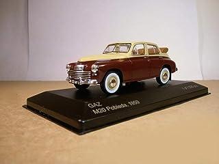 "GAZ-M20 ""Victory"" 1950 Year - Executive car - 1/43 Scale Collectible Model Vehicle - 4-Door cabriolet"