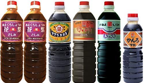 鹿児島の甘い醤油 味比べセット6 花紫・母ゆずり・サクラカネヨ 6本セット