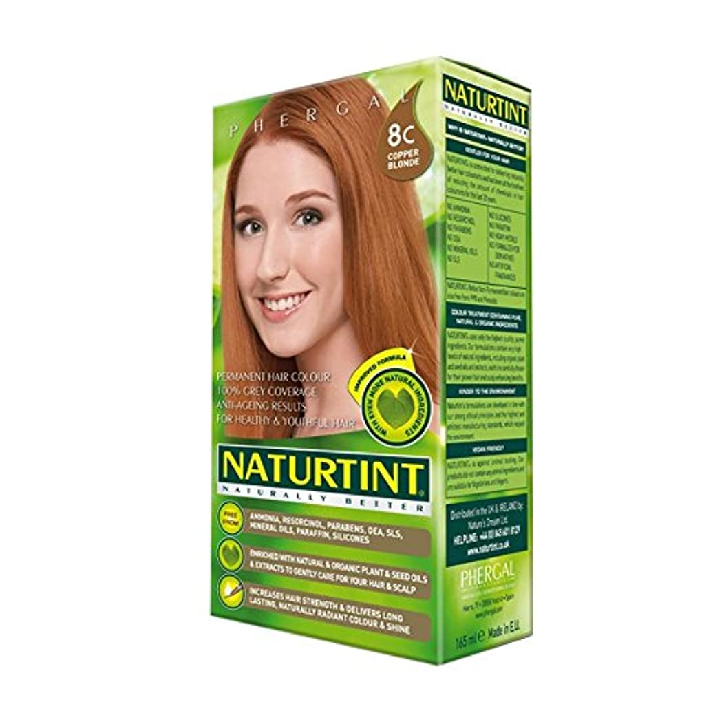 相手ベル竜巻Naturtint Hair Colour 8C Copper Blonde (Pack of 2) - Naturtint髪色8Cは銅ブロンド (x2) [並行輸入品]