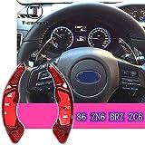 スバル SUBARU リアルカーボン製 パドルシフトカバー パドルシフトエクステンション レガシィ WRX レヴォーグ インプレッサ フォレスター XV BRZ 86 ZN6 BRZ ZC6 赤