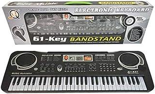 بيانو كهربائي بلوحة مفاتيح الكترونية موسيقية رقمية 61 زر يمكن تقديمه كهدية