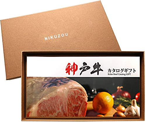 [肉贈] [ ギフト 肉] 神戸牛 カタログギフト 1万円 KAコース【茶】| A5 A4 限定 すき焼き 焼肉 ステーキ しゃぶしゃぶ ランチ 選べる カタログ 父の日