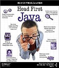 Head First Java―頭とからだで覚えるJavaの基本