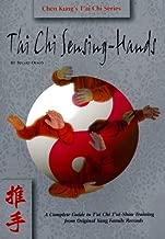 Tai Chi Sensing Hands (Chen Kung's T'Ai Chi Series)