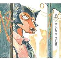 【店舗限定特典(オリジナルロゴステッカー)付き期間生産限定盤】YOASOBI/怪物/優しい彗星(CD+DVD)