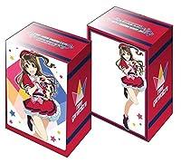 ブシロード デッキホルダーコレクションV2 Vol.55 アイドルマスター シンデレラガールズ 『島村卯月』