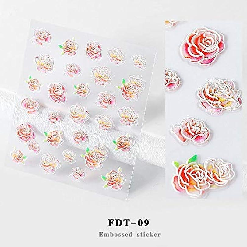コンパイル劇的酸化物Artlalic 5D Acrylic Engraved Flower Nail Stickers Nail Decals Nail Design Nail Decoration Manicure Accessoires Flower Leaf Summer Decals Self-adhesive Embossed Outline