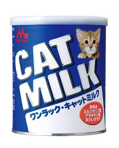 森乳サンワールド『キャットミルク』