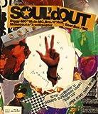 "SOUL'd OUT 10th Anniversary Premium Live ""Anniv122"" [Blu-ray]"