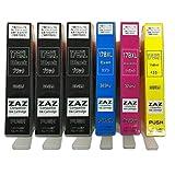 [ ZAZ ] HP178 XL 互換 インクカートリッジ 4色+ブラック2個=6個セット HP178-4CL CR281AA ICチップ 付き 6個色セット [ CB684HJ (ブラック) CB323HJ (シアン) CB324HJ (マゼンタ) CB325HJ(イエロー) の互換品] 個別包装品 残量表示ICチップ搭載 [ZAZブランドオリジナル] [ FFPパッケージ(178-BK2)]