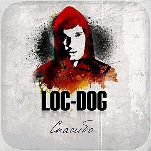 Loc-Dog