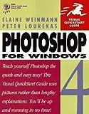 Photoshop 4 for Windows (Visual QuickStart Guide)