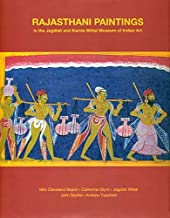 Rajasthani Paintings in the Jagdish and Kamla Mittal Museum of Indian Art by Jagdish Mittal (2015-09-23)