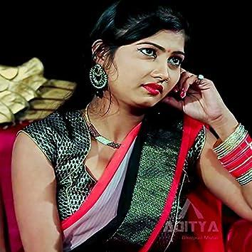 Chhor Di Na Piyal Raja (Bhojpuri Romantic Song)