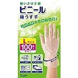 使いきり手袋 ビニール 極うす手 掃除用 使い捨て Lサイズ 半透明 100枚