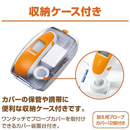 コンビベビーレーベル耳式たいおん計1個(x1)