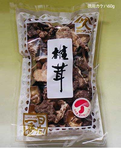 宮崎県産乾しいたけ 徳用カケ葉 60g