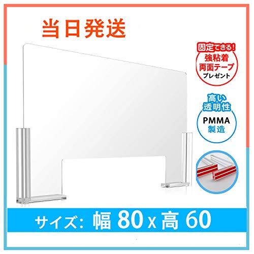 【GUA】飛沫防止対策アクリル板 書類受渡し窓有