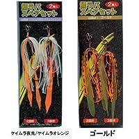 マルシン漁具 鯛ラバスペアセット 2個入り ピンク+ケイムラ