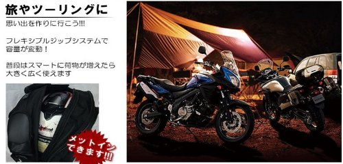 『バイク用サイドバッグ』