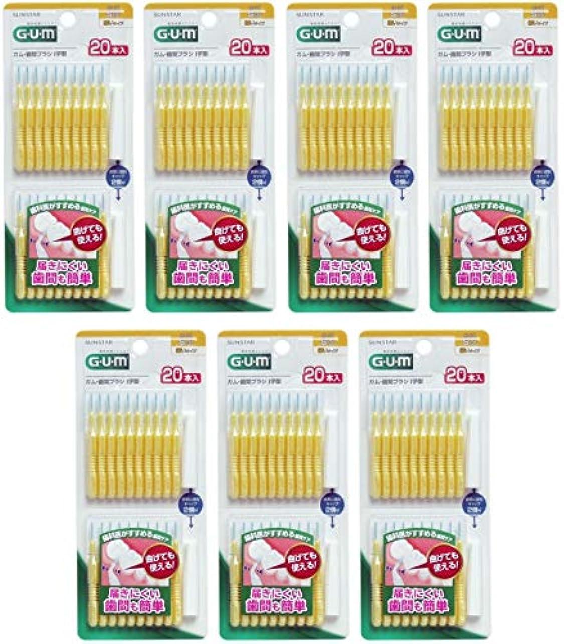 のヒープグラディスオゾン【まとめ買い】GUM歯間ブラシ I字型 S 20P【×7個】