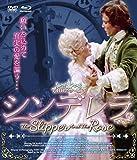 シンデレラ HDマスター版 blu-ray&DVD BOX[Blu-ray/ブルーレイ]