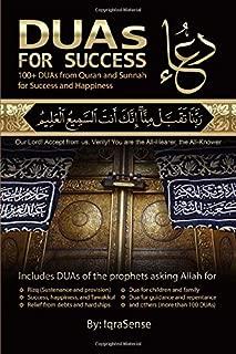 Best islamic dua for success Reviews