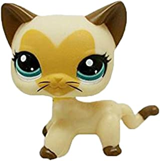 Meidexian888 Child Figure Toy Cat , 2.5 inches Cartoon Heart Face Cat Pet Shop Cream Toy Party Decorations Brown