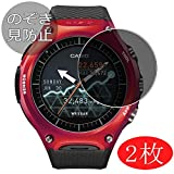 Top 10 CASIO Smart Outdoor Watchs
