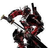 Bandai Hobby Hi-Res 1/100 Gundam Astray Red Frame ''Gundam Seed Astray'' Model Kit, white (BAS5055356)