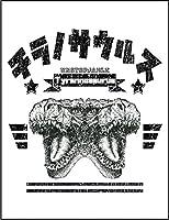 【FOX REPUBLIC】【ティラノザウルス 恐竜】 白光沢紙(フレーム無し)A2サイズ