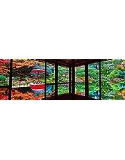 絵画風 壁紙ポスター (はがせるシール式) -地球の撮り方- 滋賀の紅葉の名勝、旧竹林院の庭園とリフレクション 日本の絶景 キャラクロ C-ZJP-119L1 (パノラマL版 1843mm×576mm) 建築用壁紙+耐候性塗料