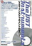 VSTインストゥルメントのすべて CD-ROM付 (DIGITAL AUDIO LIBRARY)