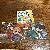 呪術廻戦 アクリルキーホルダー 2点 伏黒恵 釘崎野薔薇 anime グッズ