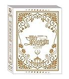 テレビアニメ「明治東亰恋伽」 Blu-ray BOX 上巻 image