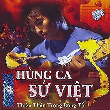 Thiên Thần Trong Bóng Tối (Asia CD 307)
