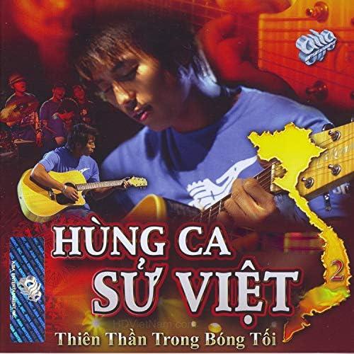 Hop Ca Asia, Cardin, Đoàn Phi, Nguyên Khang, Quốc Khanh & Mai Thanh Sơn