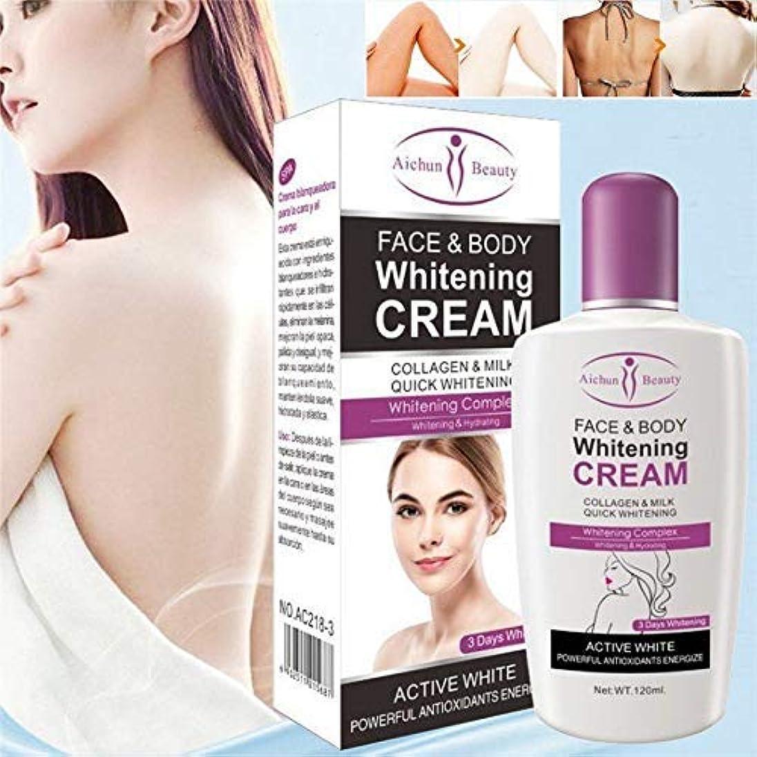 最大の引き金クラス(最高の価格と品質)3個Aichunブリーチングブライトニングボディローションホワイトニングクリームボディクリームダークスキン用プライベートパーツフォーミュラ脇ホワイトナー120ml (Best price and Quality) 3 Pieces Aichun Bleaching Brightening Body Lotion Whitening Cream Body Cream for Dark Skin Private Parts Formula Armpit Whitener 120Ml (3 Pieces)