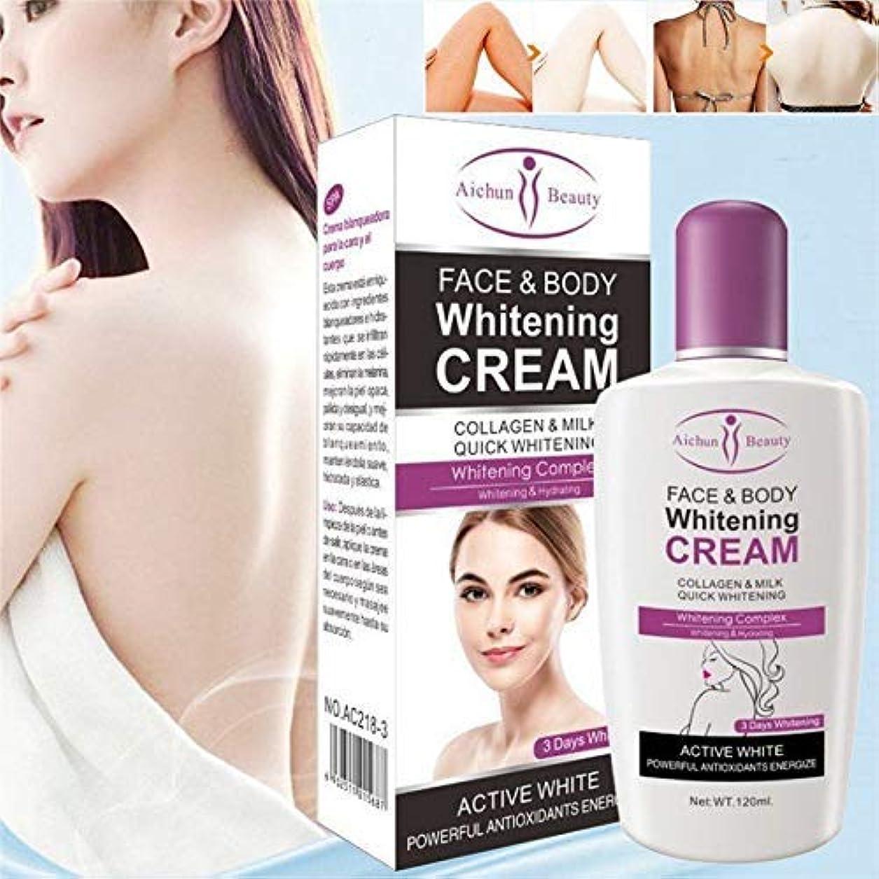 めまいがテレビ局シーフード(最高の価格と品質)3個Aichunブリーチングブライトニングボディローションホワイトニングクリームボディクリームダークスキン用プライベートパーツフォーミュラ脇ホワイトナー120ml (Best price and Quality) 3 Pieces Aichun Bleaching Brightening Body Lotion Whitening Cream Body Cream for Dark Skin Private Parts Formula Armpit Whitener 120Ml (3 Pieces)