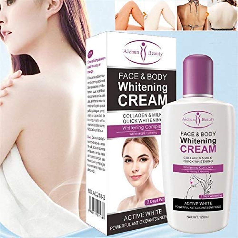 こっそりレスリング見落とす(最高の価格と品質)3個Aichunブリーチングブライトニングボディローションホワイトニングクリームボディクリームダークスキン用プライベートパーツフォーミュラ脇ホワイトナー120ml (Best price and Quality) 3 Pieces Aichun Bleaching Brightening Body Lotion Whitening Cream Body Cream for Dark Skin Private Parts Formula Armpit Whitener 120Ml (3 Pieces)