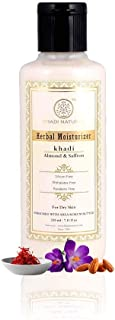Khadi Natural Paraben-free Almond and Saffron Moisturizer (210 ml)