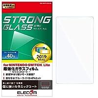 エレコム Nintendo Switch Lite 専用 ガラスフィルム ガラス ブルーライト セラミックコート GM-NSLFLGGCBL