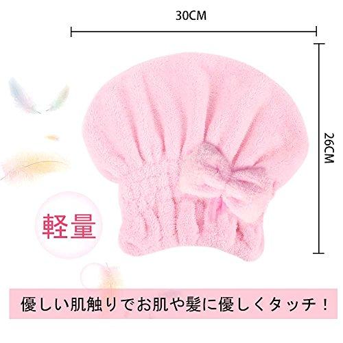 Tomosa吸水タオルキャップ速乾髪タオル子供ドライキャップ(2枚セット)軽量ヘアターバン強い吸水性お風呂上がりバス用品(ピンク)