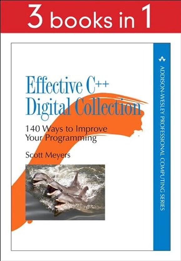 中古裸呼びかけるEffective C++ Digital Collection: 140 Ways to Improve Your Programming (English Edition)