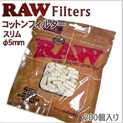 RAW(ロー) コットンフィルター スリム 約200個入り ×3個セット 手巻きタバコ 喫煙具